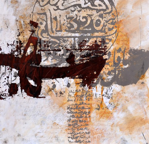 Caligraphy, Morocco, 